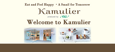 What is Kamulier ?